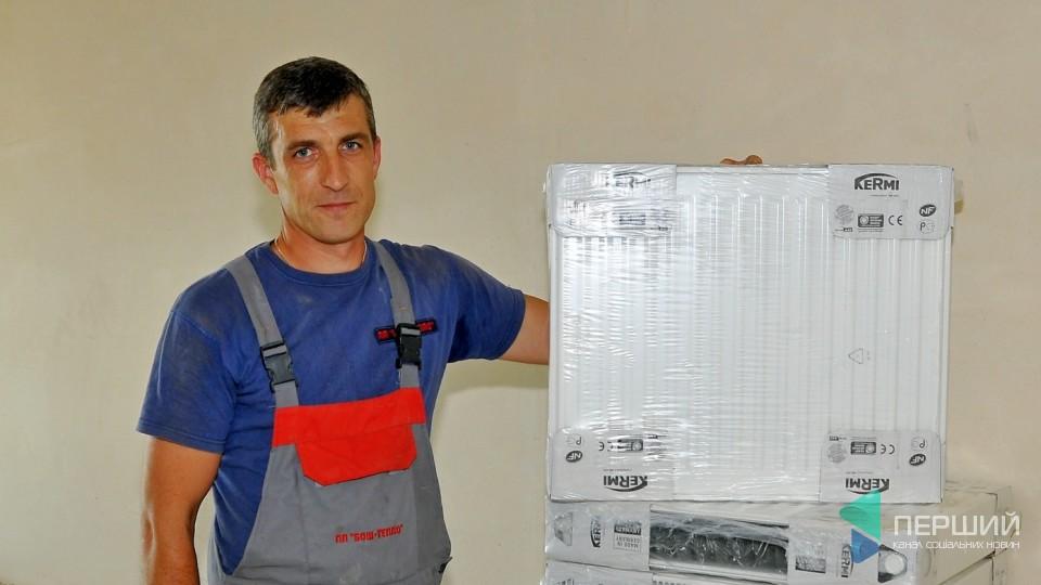 Переваги радіаторів Kermi: відгуки майбутніх мешканців ЖК «Супернова»