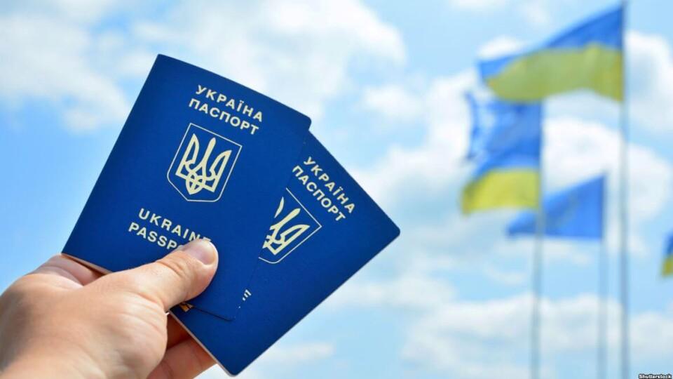 В Україні здорожчають паспорти. Коли та на скільки