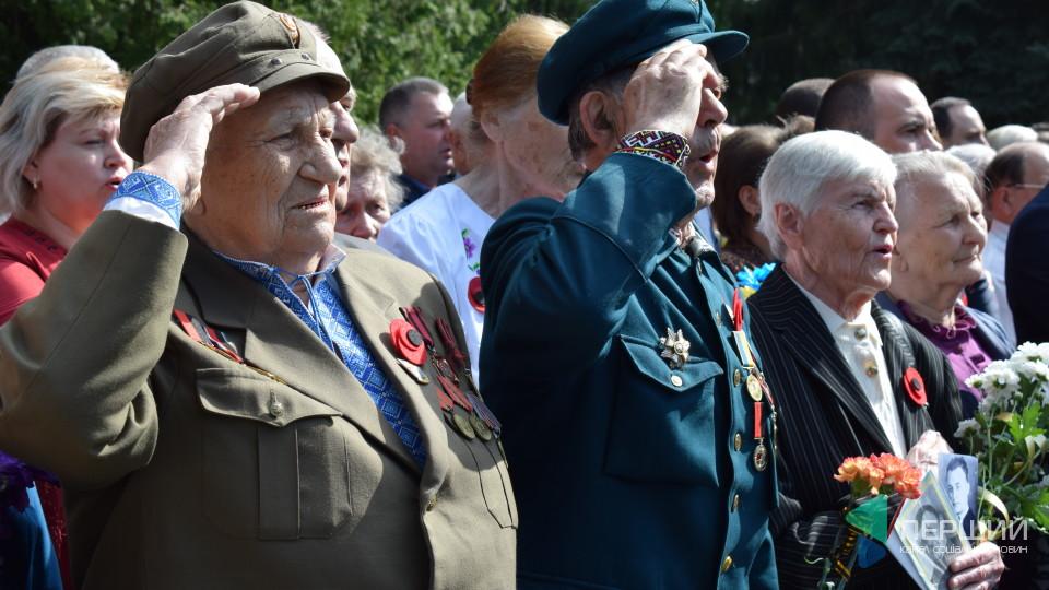 Пам'ять та спогади: у Луцьку вшановували жертв Другої світової війни. ФОТО