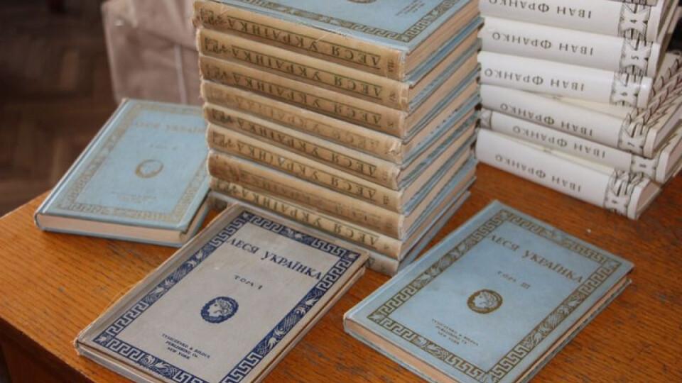 Волинянин зі США подарував землякам понад 100 цінних книг