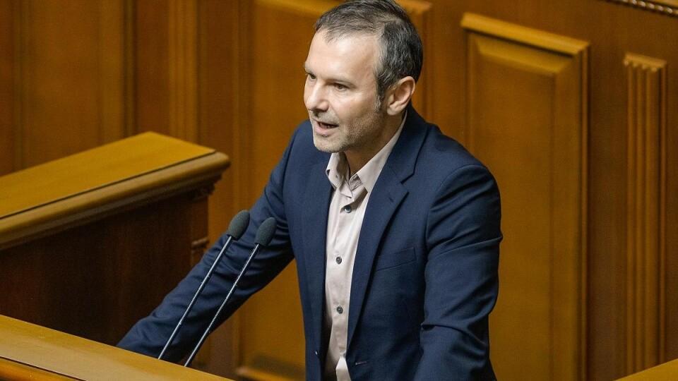 Вакарчук пояснив, чому він склав повноваження народного депутата