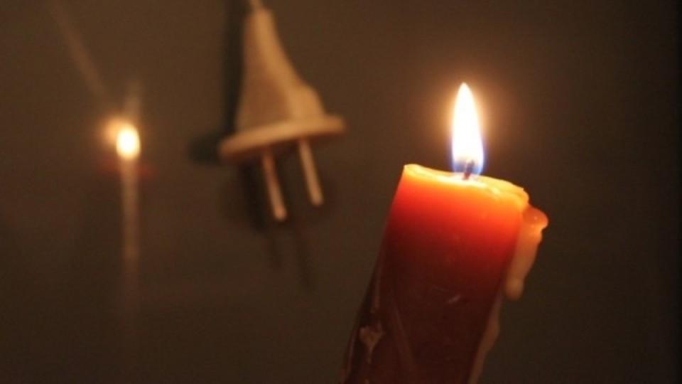 Графік відключення світла у Луцьку 12 лютого