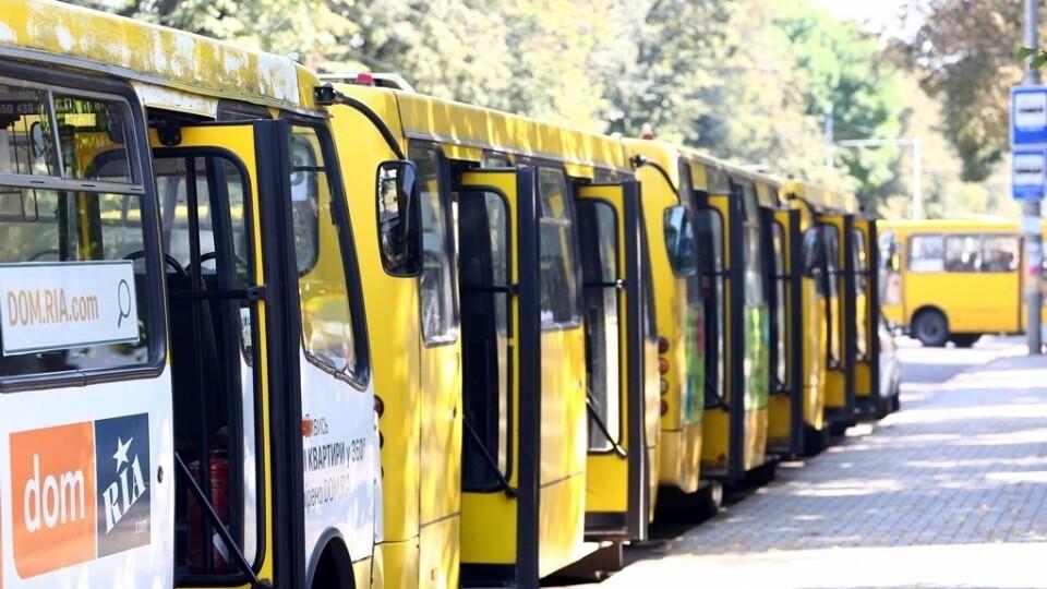 У Луцьку на одному із маршрутів побільшає автобусів