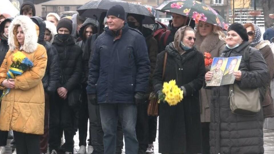 У Луцьку вшанували полеглих добровольців