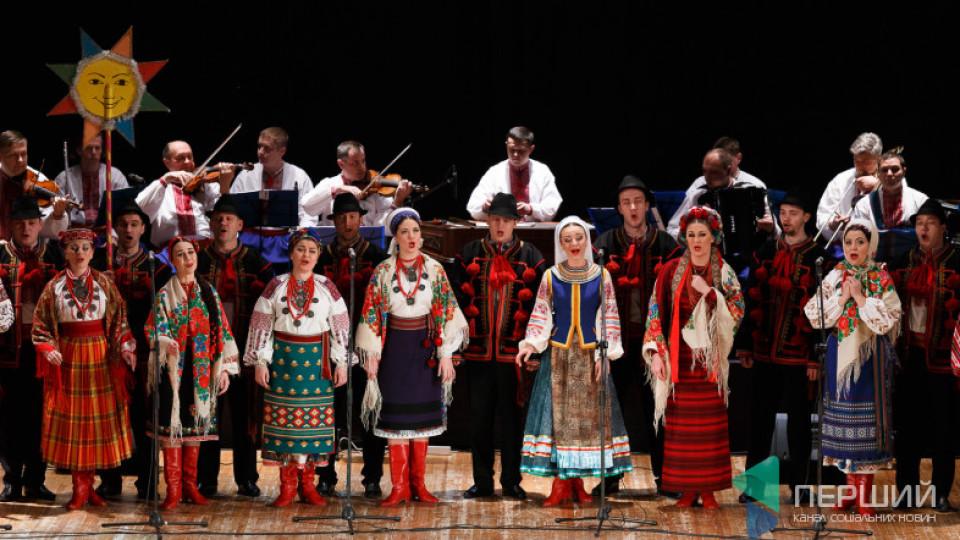 У Луцьку виступить хор імені Верьовки