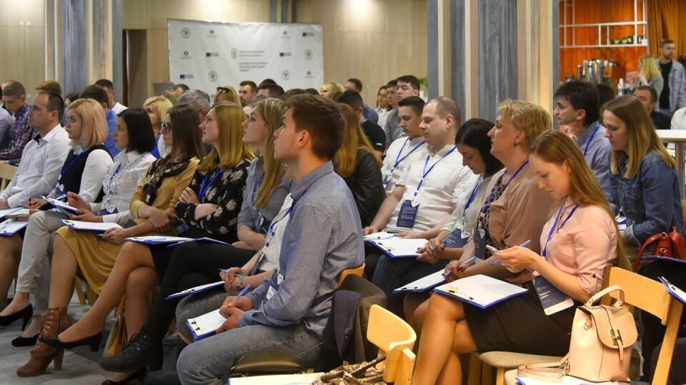 У Луцьку відбувся форум «Ефективні продажі». Фоторепортаж