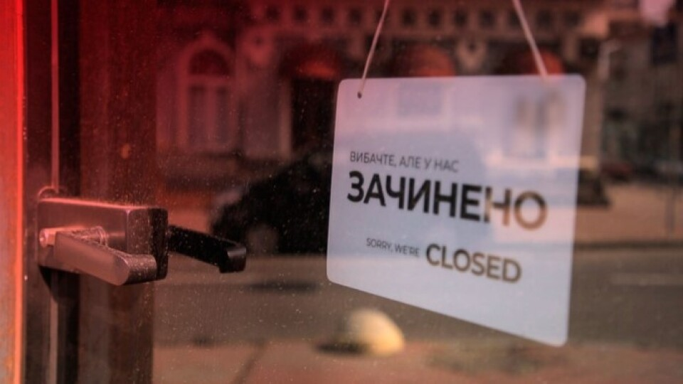 У Тернополі відмовляються вводити в місті повний локдаун