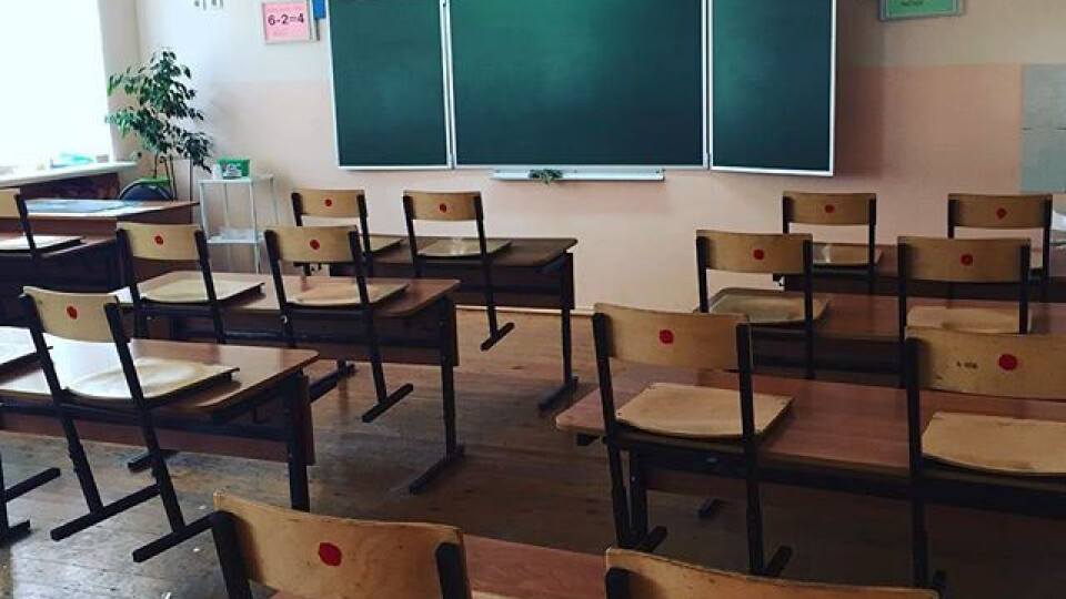 Карантин у луцьких школах можуть продовжити до 12 лютого