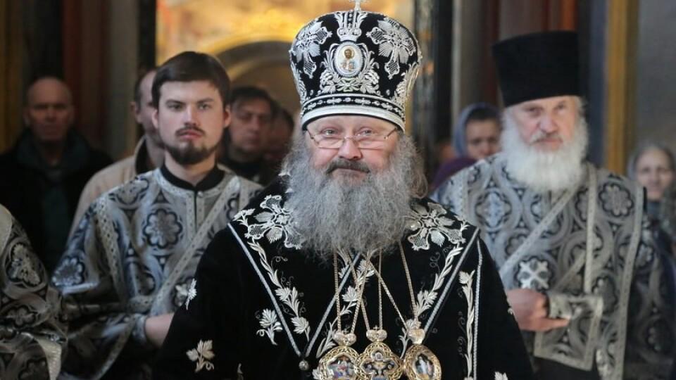 Митрополит з Волині, який керує Києво-Печерською лаврою, попросив про фінансову допомогу