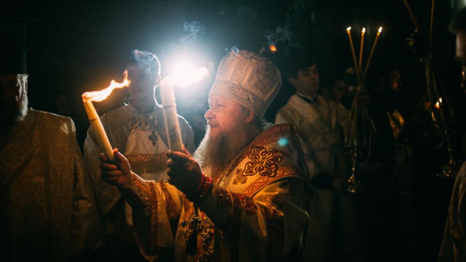 Повідомили, коли до Луцька привезуть Благодатний Вогонь