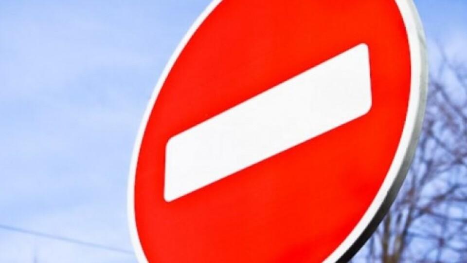 У Луцьку на двох вулицях призупинять рух транспорту