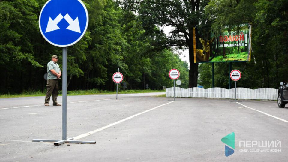 На в'їзді до Шацька фіксуватимуть номери всіх автівок, які їдуть на територію громади