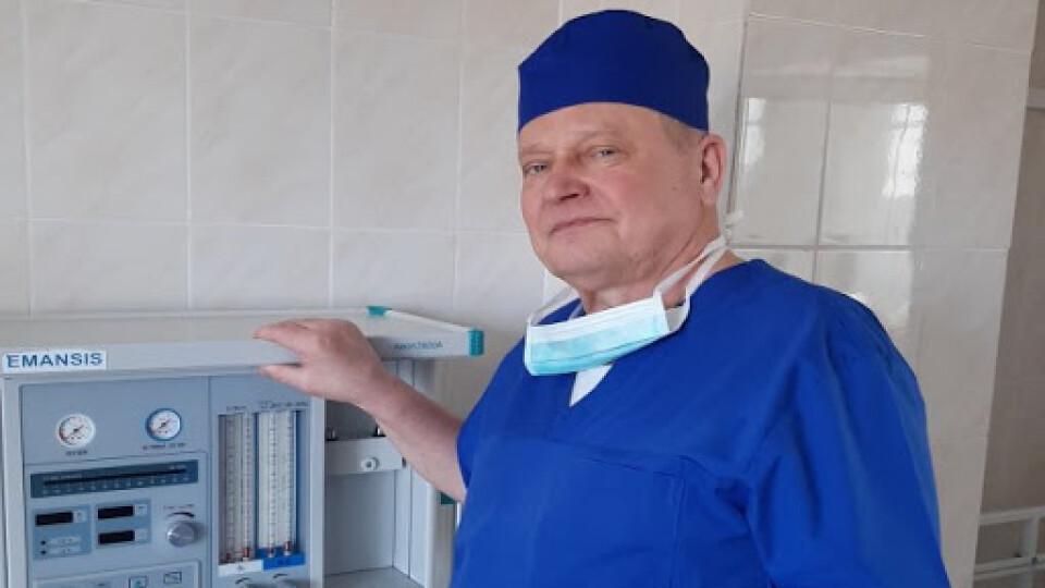 Помер волинський лікар-анестезіолог