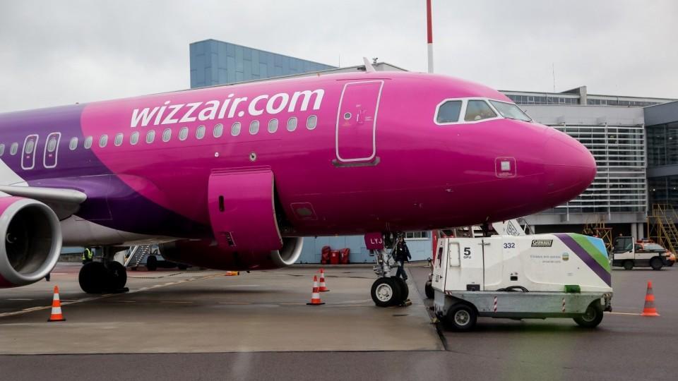 Wizz Air відкриває два нових напрямки для України
