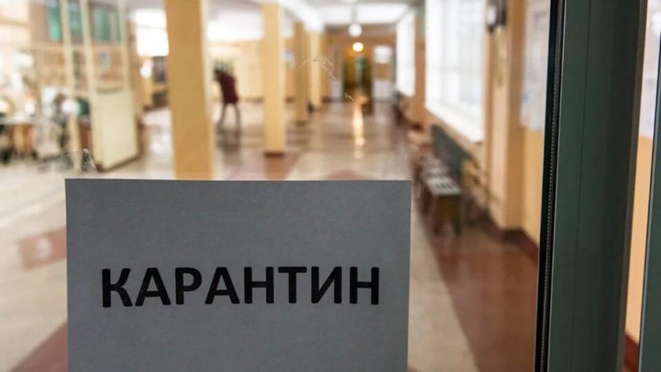 «У разі потреби карантин буде по кожній школі окремо», – головний медик Луцька про інфекції у місті