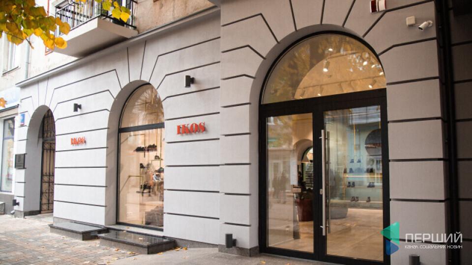 Дизайн луцького магазину взуття ІКОS виграв інтер'єрну премію