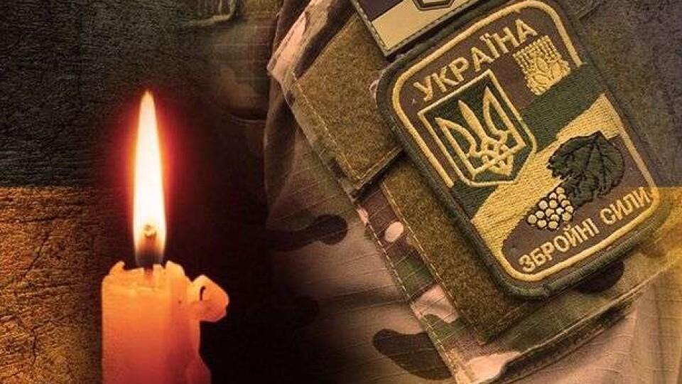 На Донбасі від обстрілу загинув український військвий