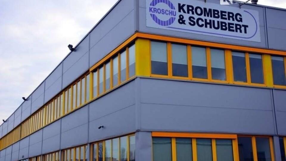 У Луцьку «Кромберг енд Шуберт» відновлює роботу
