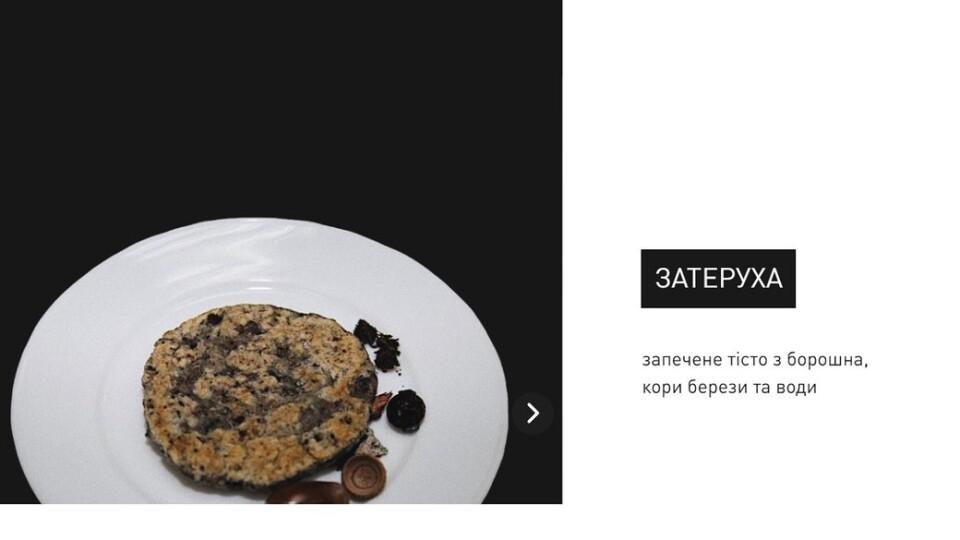 «Непораховані». В Україні створили перший онлайн-ресторан пам'яті жертв Голодомору