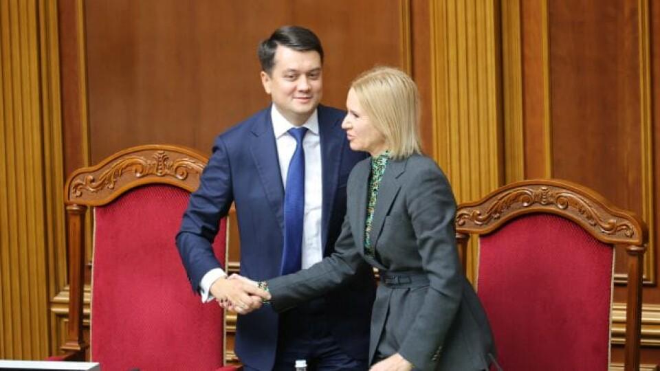 На посаду голови Верховної Ради висунули 5 кандидатів. Голосування відклали