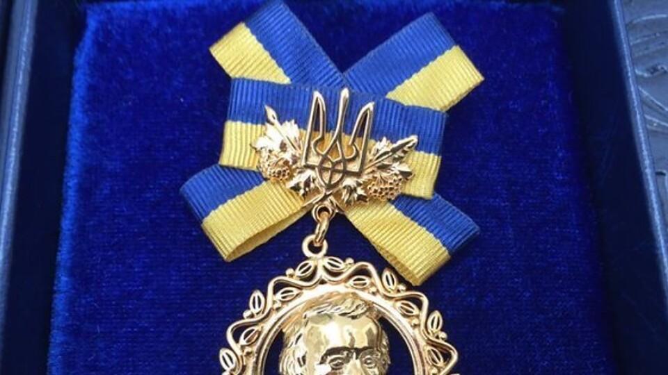 Назвали лауреатів Шевченківської премії 2020 року