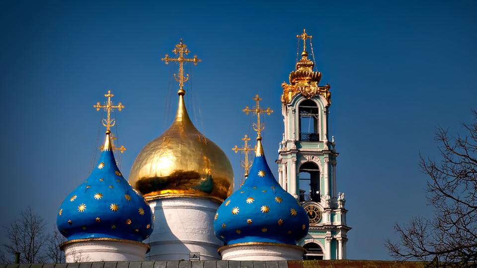 Заява Московського патріархату  про «відкликання томосу» неправдива і маніпулятивна, – ПЦУ
