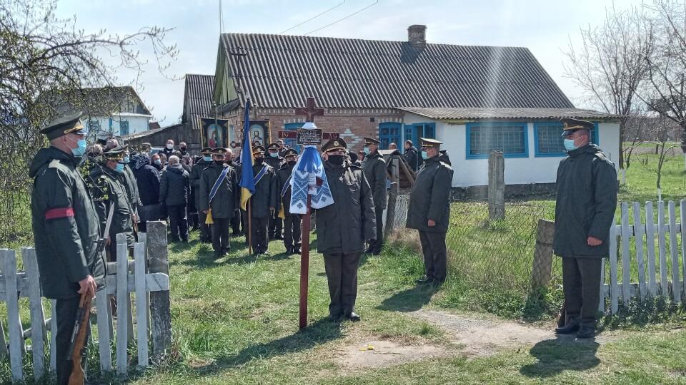У рідному селі на Волині попрощалися з Олександром Луциком, який загинув на Донбасі