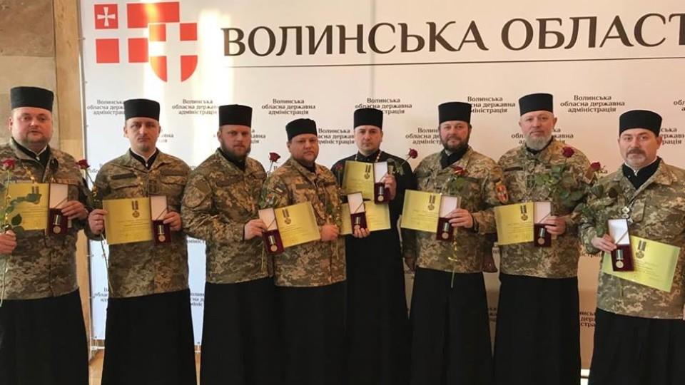 Священик з Волині отримав відзнаку Президента