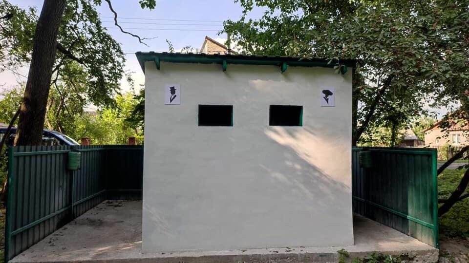 У Ківерцях в парку відновили громадську вбиральню