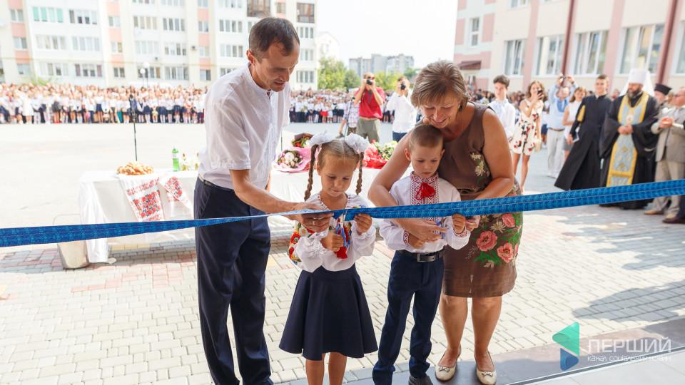 Відкриття школи № 27 у Луцьку: як це було. ФОТО. ВІДЕО