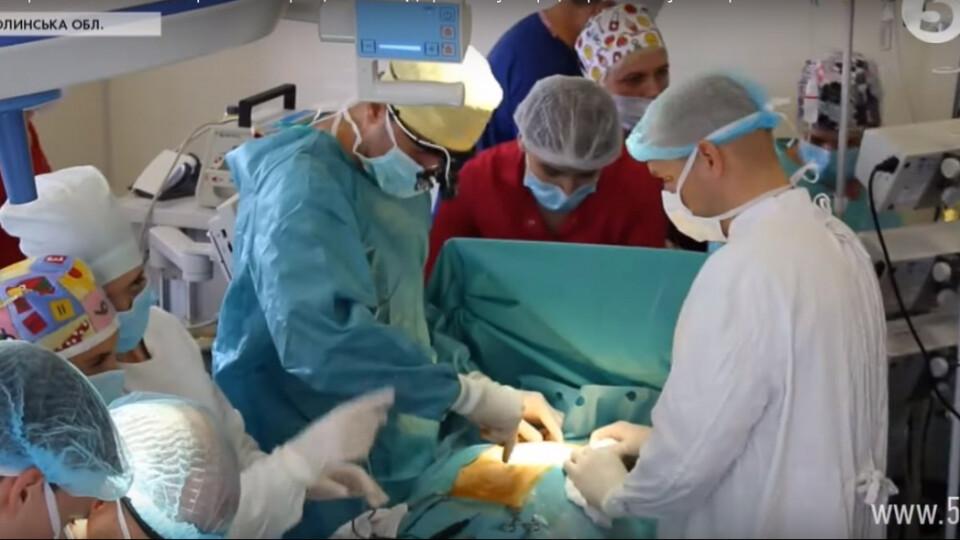У Ковелі вперше провели надскладну операцію на відкритому серці