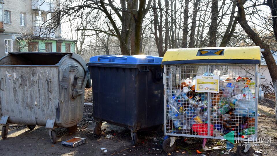 Третину луцького сміття сортують і продають. Уже заробили 1,6 мільйона, – кажуть комунальники