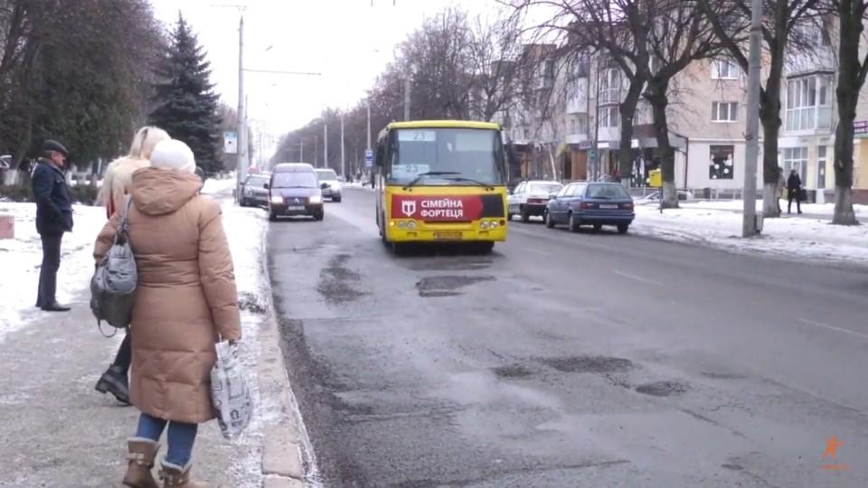 Богдан Шиба пояснив, чому луцькі дороги «сипляться». ВІДЕО