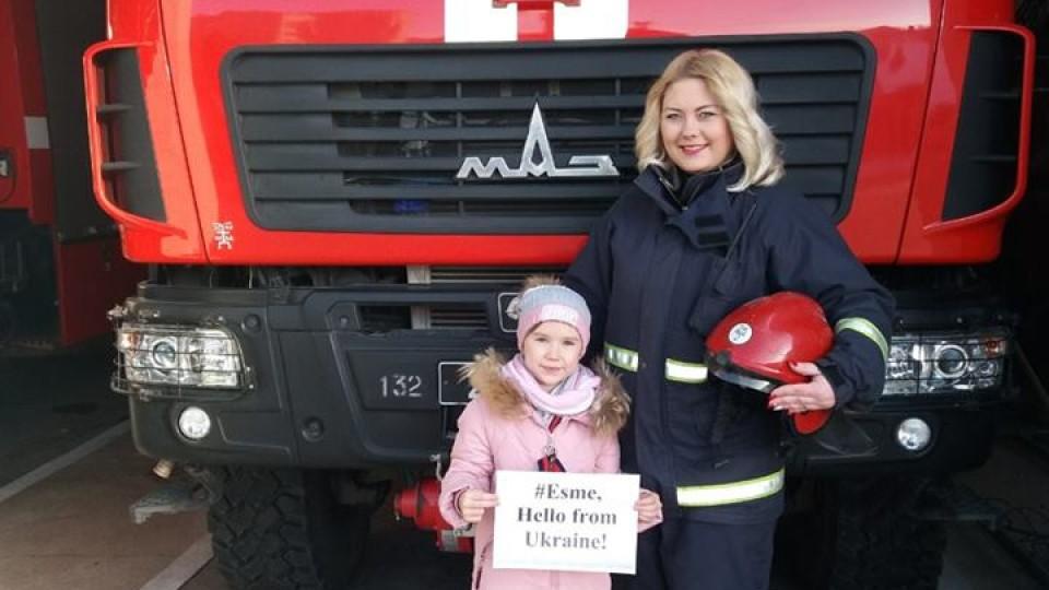 Волинські рятувальники долучились до флешмобу на підтримку 4-річної британки
