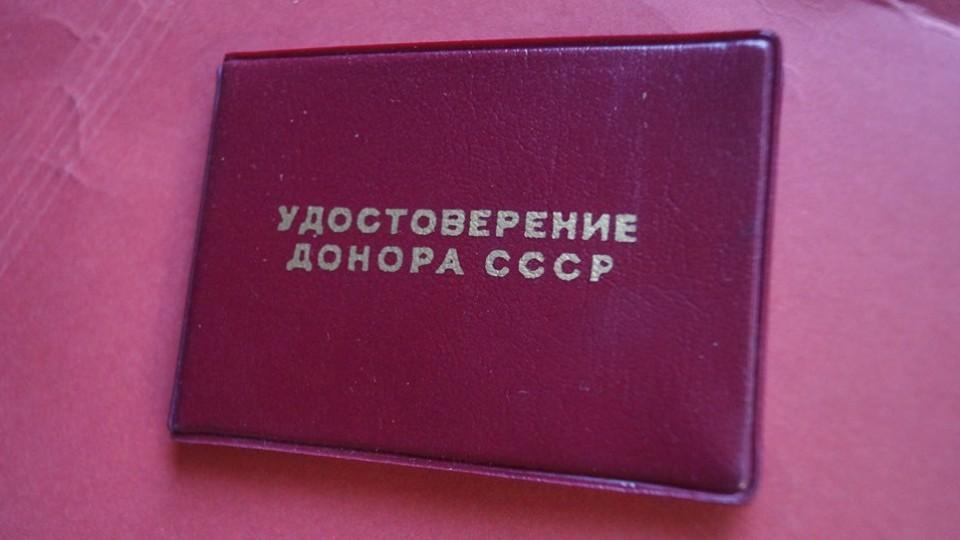 Лучанин отримав посвідчення донора СРСР
