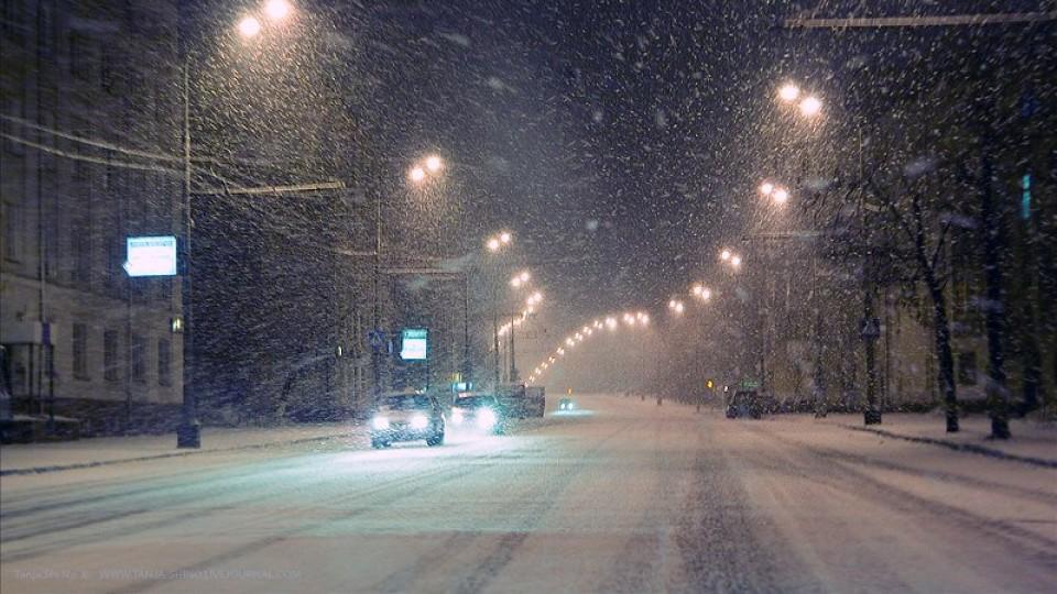 Якою буде погода у Луцьку 13 лютого