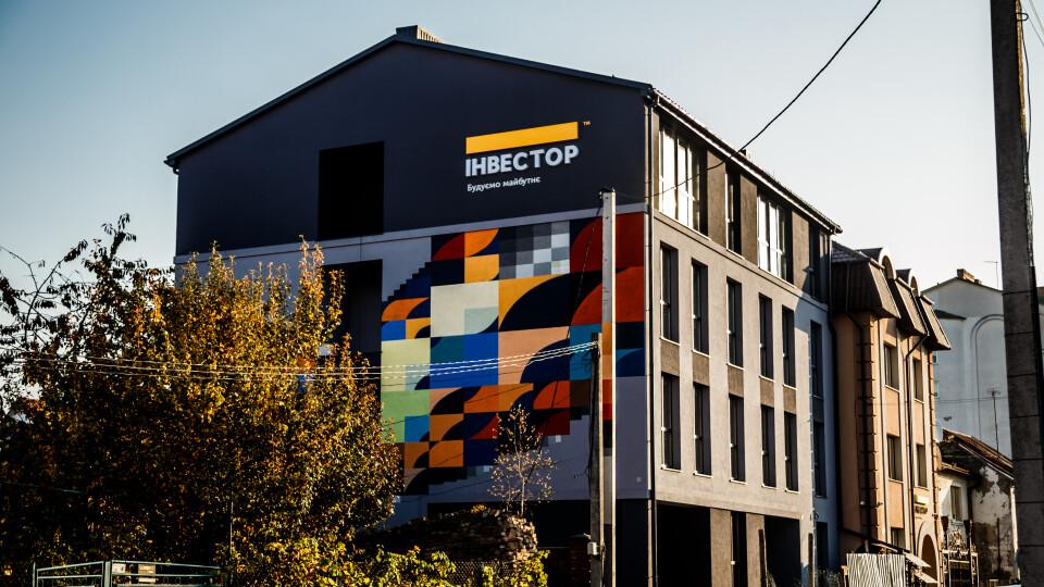 У центрі Луцька з'явився новий офісний центр. Є кабінети та місце під «open space»