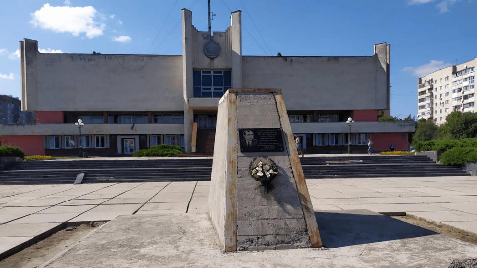 У Луцьку знесуть пам'ятник Бандері