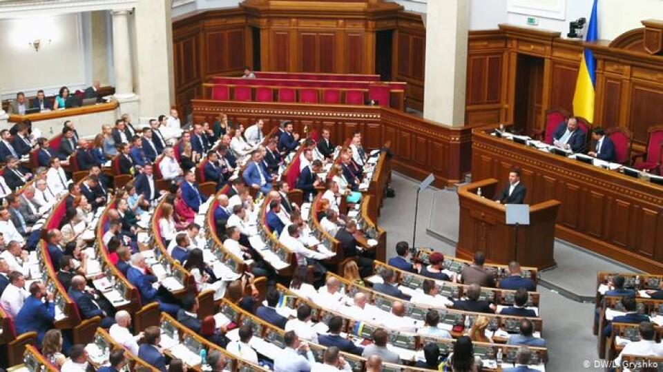 Верховна Рада врегулювала повноваження місцевої влади