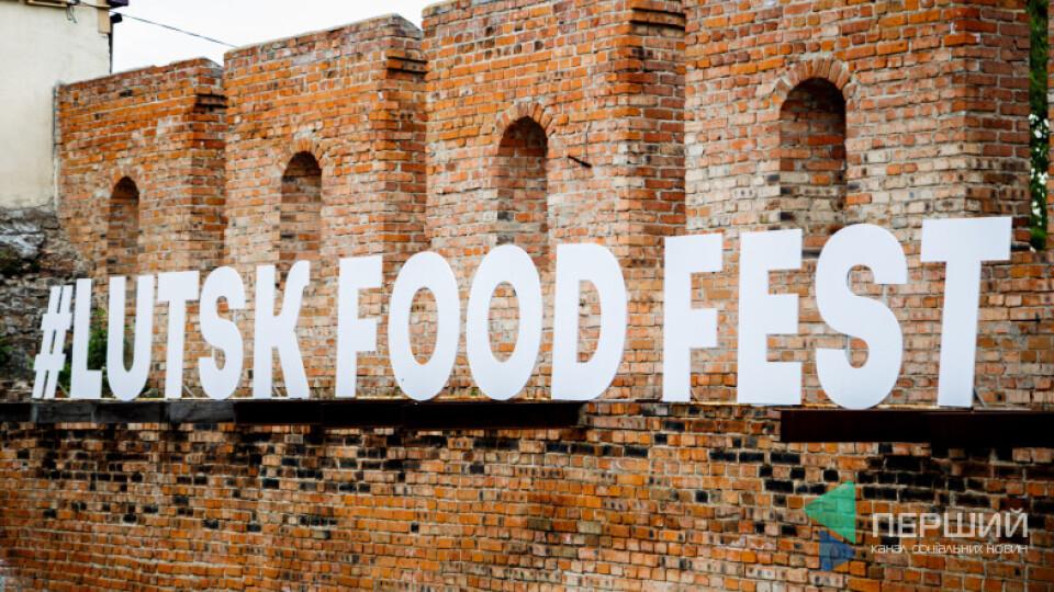 Хто чим частуватиме на Луцькому фестивалі їжі? Список учасників