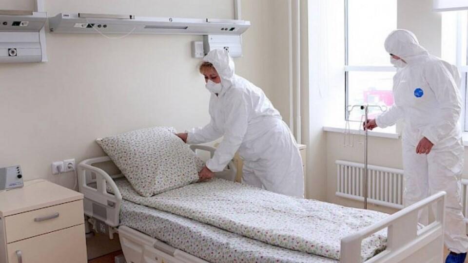 Яка ситуація із заповненістю «ковідних» ліжок у Боголюбах