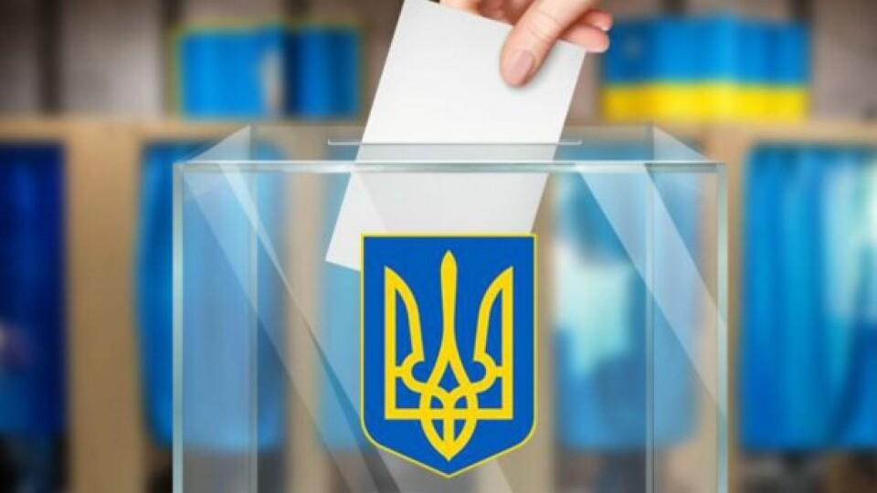 Через коронавірус місцеві вибори в Україні можуть перенести, – прем'єр-міністр
