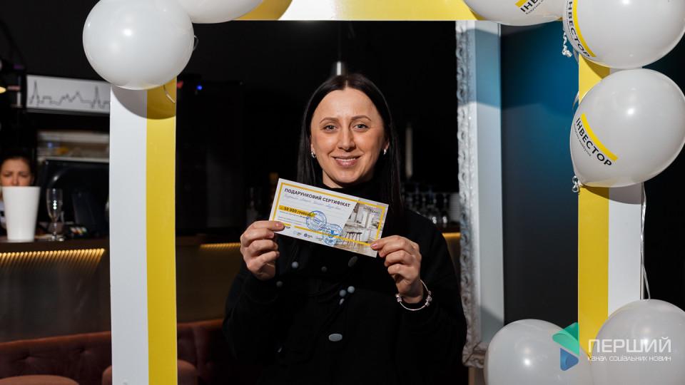 Лучанка виграла подарунок від «Інвестора» вартістю 50 тисяч гривень. ФОТО