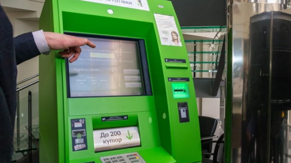 «ПриватБанк» на 5 годин зупинить транзакції, роботу банкоматів і терміналів