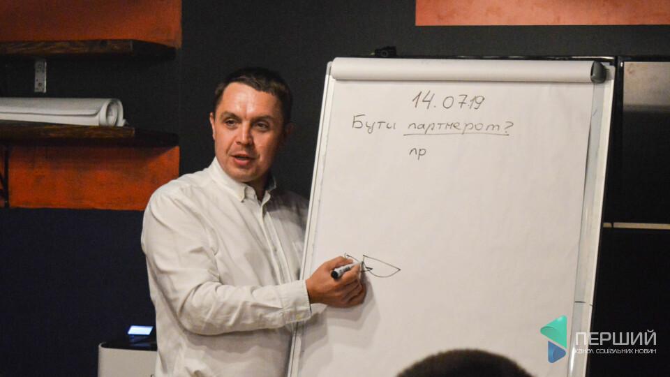 «Головне для бізнесмена – мріяти». Найцікавіше з лекції Віктора Левандовського у Луцьку