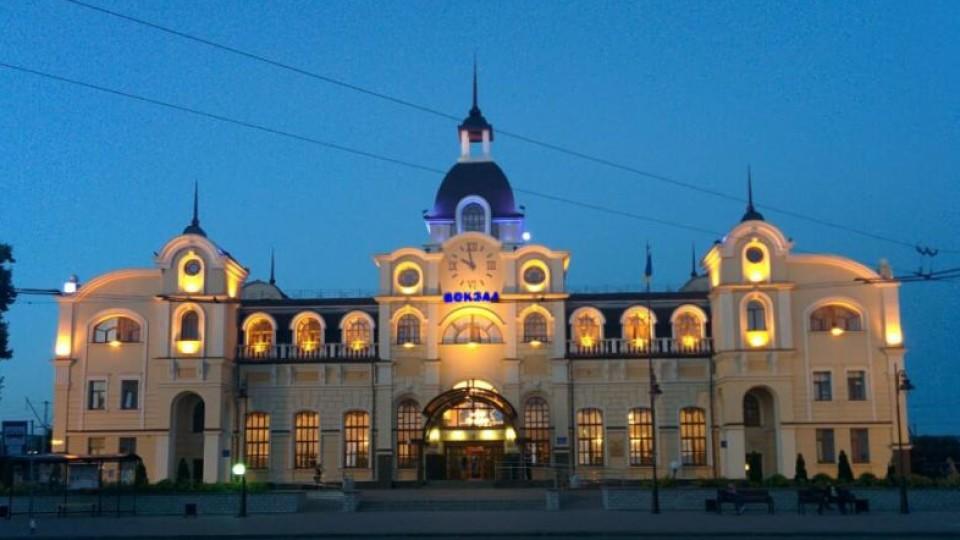 Луцький вокзал - серед найкрасивіших в Україні. ФОТО