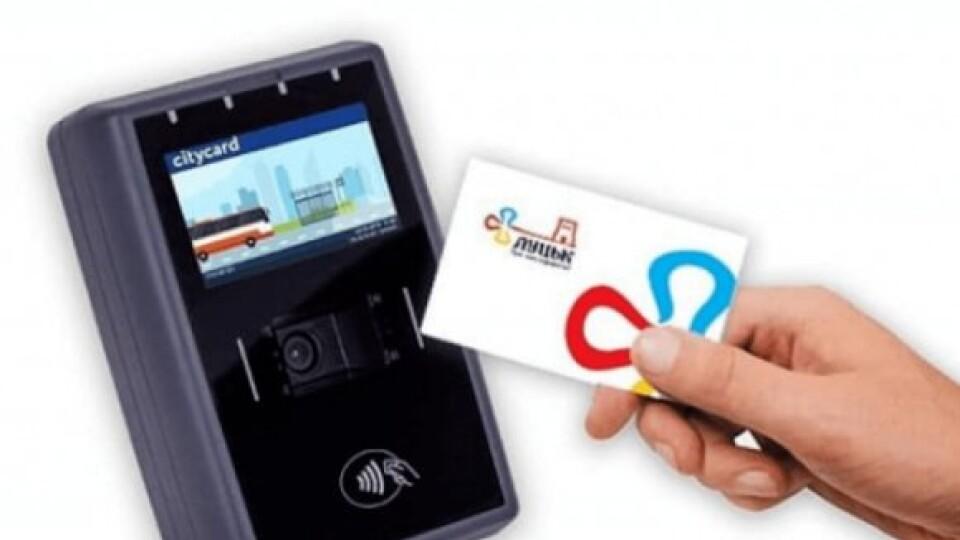 У Луцьку змінили правила оплати е-квитком. «Пікнути» ще раз однією карткою можна через 10 секунд