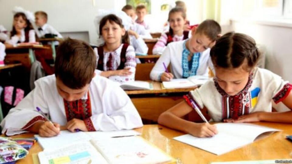 У волинських школах завершується дистанційне навчання. Що кажуть в ОДА?