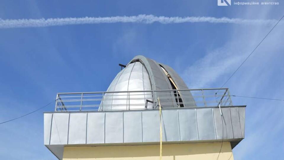 Обсерваторія у Луцьку. Коли вона відкриється? Як працюватиме? Скільки грошей на неї потратять?
