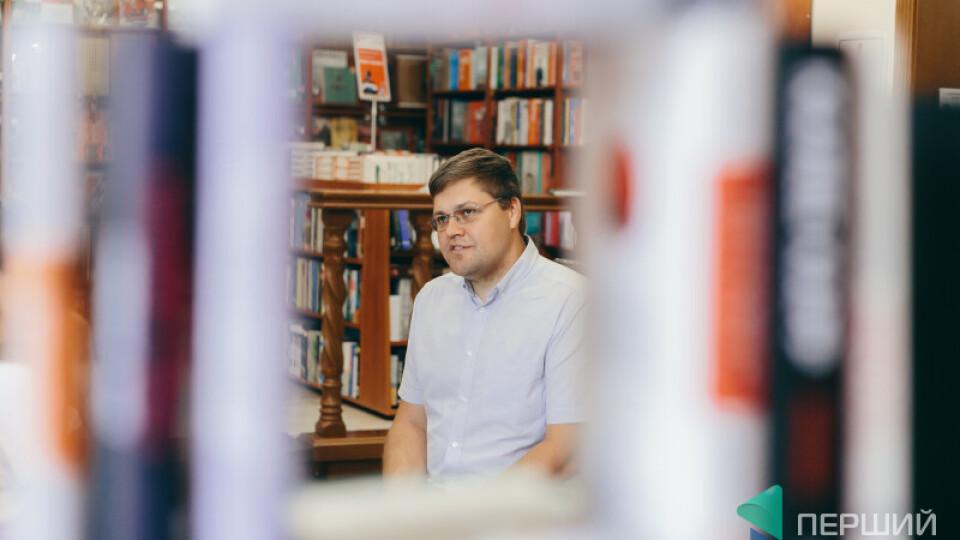 Ігор Кулик: «11 літ допомагаю людям шукати правду про репресованих». РОЗМОВА В КНИГАРНІ